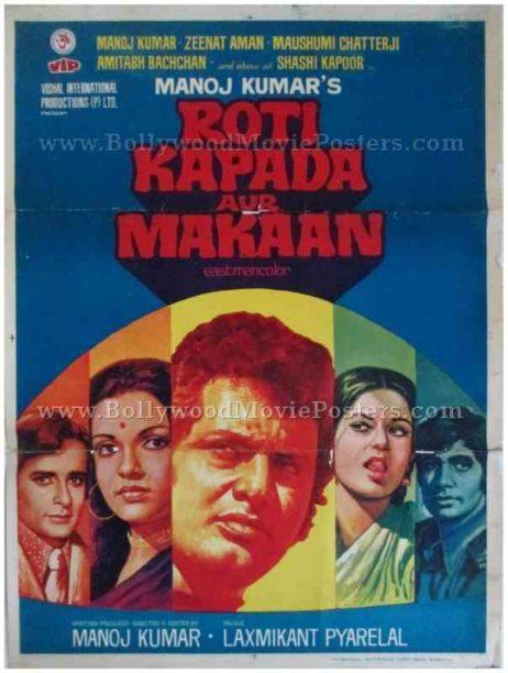 Roti Kapda Aur Makaan 1974 manoj kumar amitabh bachchan old vintage hand painted bollywood movies posters