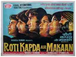 Roti Kapda Aur Makaan Manoj Kumar Amitabh bollywood buy old movie posters in delhi