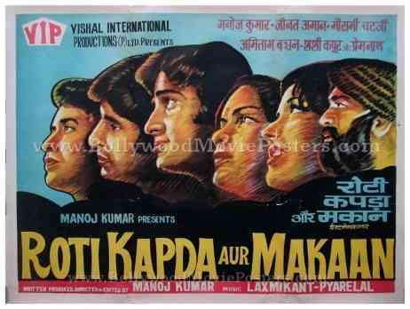 Roti Kapda Aur Makaan Manoj Kumar Amitabh bollywood buy old movie posters in delhi