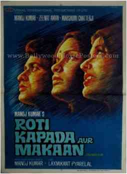 Roti Kapda Aur Makaan buy old school bollywood posters for sale online