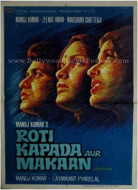 Roti Kapda Aur Makaan buy old school bollywood posters for sale online
