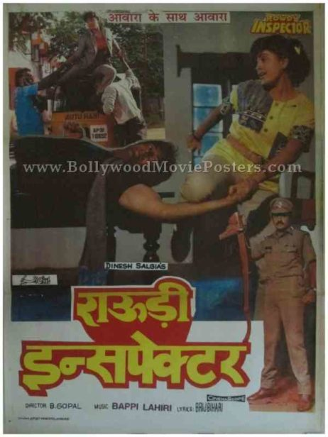 Rowdy Inspector old telugu film posters for sale