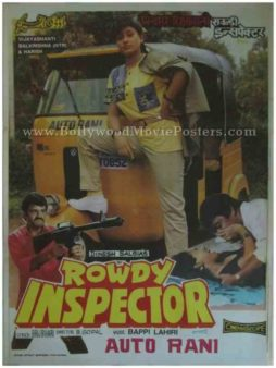 Rowdy Inspector old telugu movie posters for sale