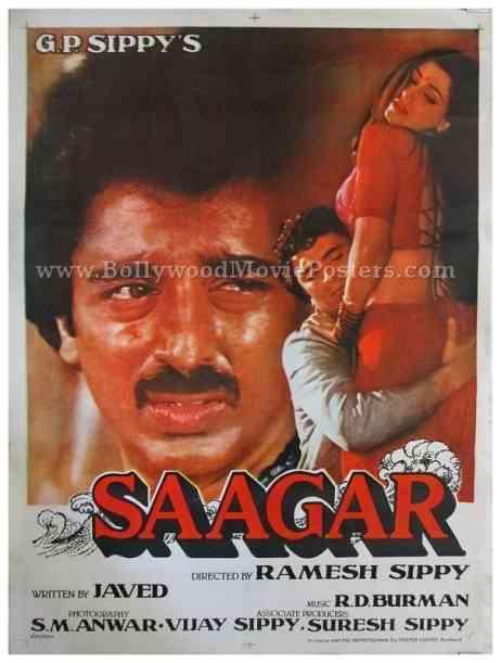 Saagar 1985 Kamal Hassan Dimple Kapadia original Bollywood Hindi movie posters