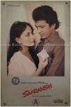 Saaransh movie Anupam Kher