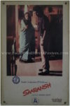 Saaransh old Bollywood movie stills