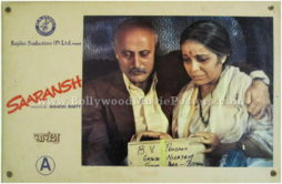 Saaransh 1984 movie poster