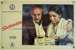 Saaransh 1984 movie poster