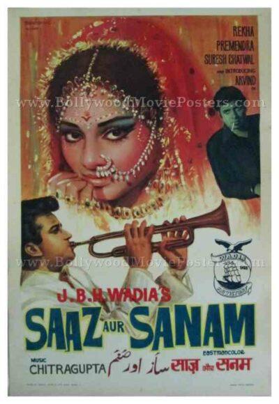 Saaz Aur Sanam 1971 buy old bollywood posters for sale online