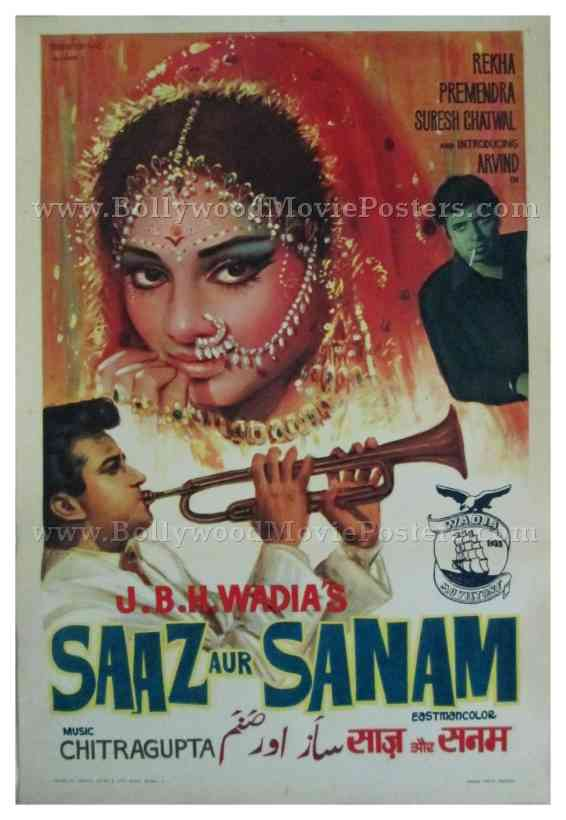 saaz-aur-sanam-buy-old-bollywood-posters