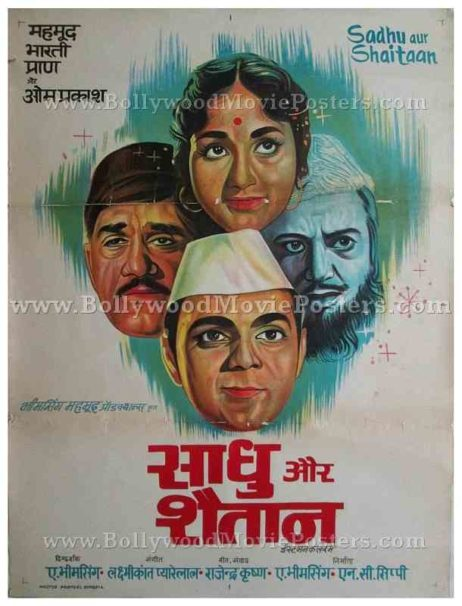 Sadhu Aur Shaitaan buy old vintage hand painted bollywood posters for sale