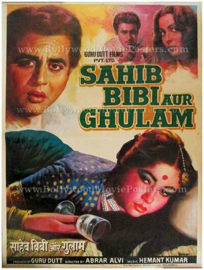 Sahib Bibi Aur Ghulam Guru Dutt Meena Kumari original old vintage hand painted Bollywood movie posters for sale online