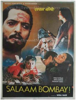 Salaam Bombay movie poster Mira Nair 1988 Chaipau