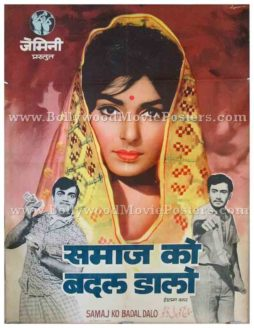 Samaj Ko Badal Dalo 1970 buy old bollywood posters for sale online