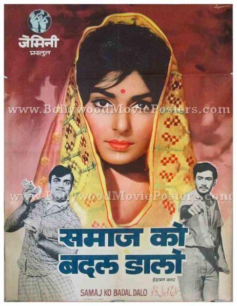 Samaj Ko Badal Dalo 1970 buy old bollywood posters for sale online