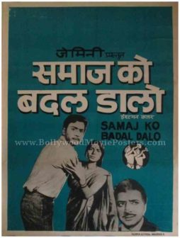Samaj Ko Badal Dalo 1970 where to buy original old bollywood movie film posters