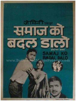 Samaj Ko Badal Dalo 1970 where to buy original old bollywood movie film posters