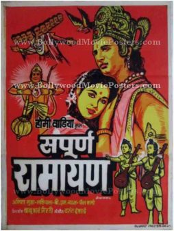 Sampoorna Ramayana Indian mythology posters