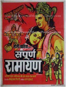 Sampoorna Ramayana Indian mythology posters
