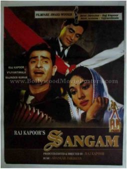 Sangam 1964 movie poster Vyjayanthimala Raj Kapoor Bollywood