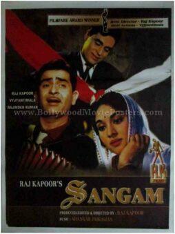 Sangam 1964 movie poster Vyjayanthimala Raj Kapoor Bollywood