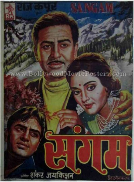 Sangam old Raj Kapoor Bollywood film movie posters online