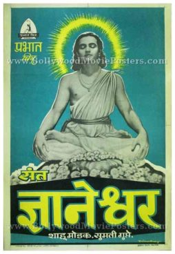 Sant Dnyaneshwar 1940 prabhat film company vintage old marathi movie posters for sale online