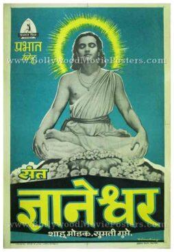 Sant Dnyaneshwar 1940 prabhat film company vintage old marathi movie posters for sale online