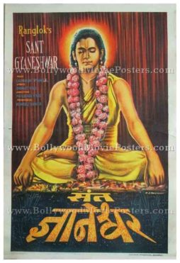 Sant Gyaneshwar 1964 old hand painted mythological bollywood posters