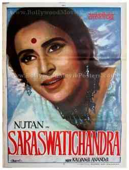 Saraswatichandra Nutan old vintage Bollywood movie posters for sale