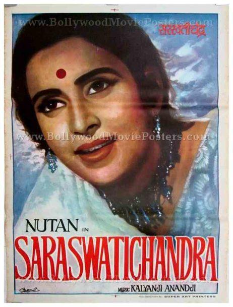 Saraswatichandra Nutan old vintage Bollywood movie posters for sale