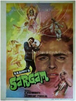 Sargam 1979 buy old bollywood posters for sale online