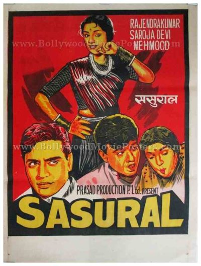 Sasural old vintage hand painted bollywood posters for sale