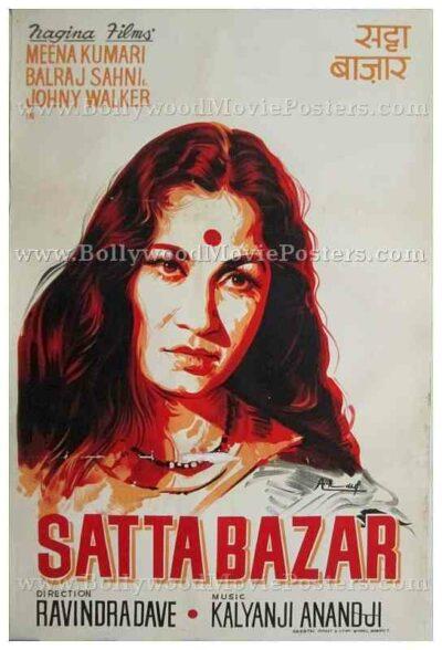 satta bazar 1959 Balraj Sahni Meena Kumari hand painted old vintage bollywood posters