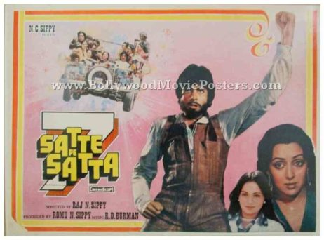 Satte Pe Satta 1982 Amitabh rare bollywood old pressbooks synopsis booklets