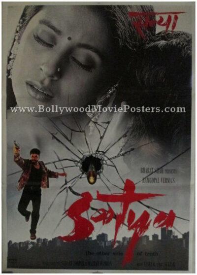 Satya film poster classic Bollywood movie