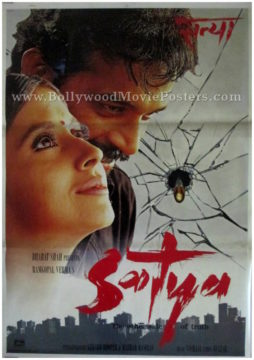 Satya movie poster classic Bollywood film