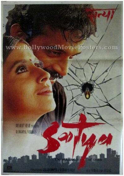 Satya movie poster classic Bollywood film