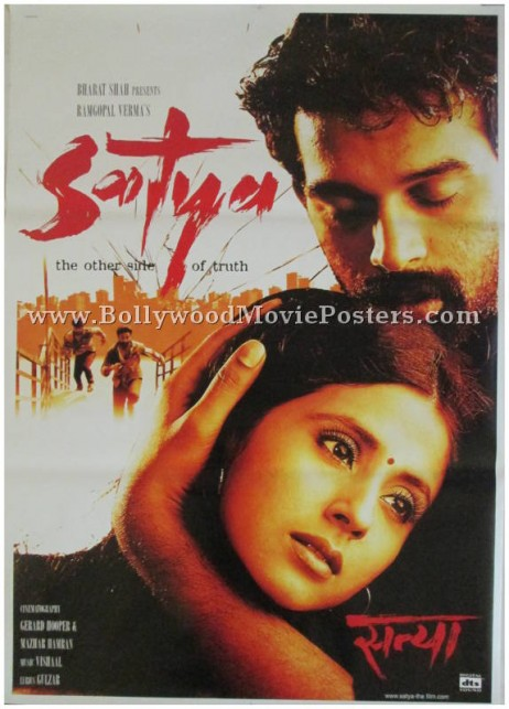Satya poster classic Bollywood movie