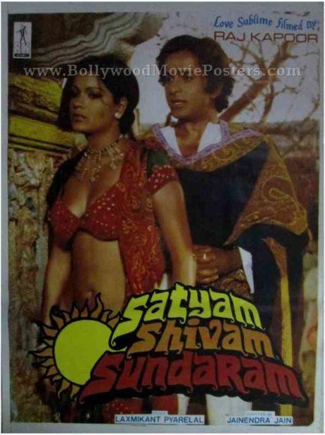 Satyam Shivam Sundaram poster Raj Kapoor old Bollywood film