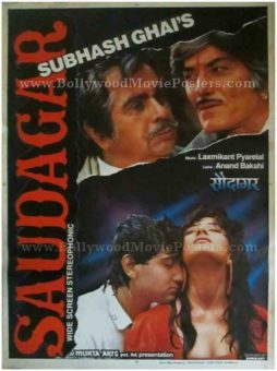 Saudagar 1991 buy classic bollywood movie film posters