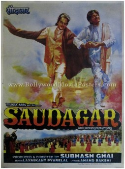 Saudagar 1991 dilip kumar film posters classic Bollywood