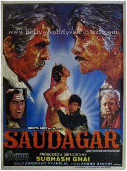 Saudagar 1991 dilip kumar movie poster classic Bollywood