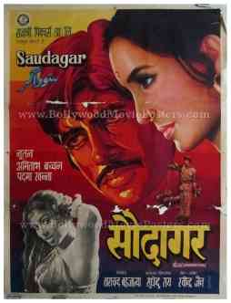 saudagar nutan amitabh bachchan old movies posters vintage hand painted bollywood