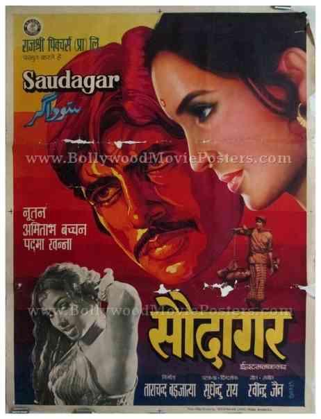 saudagar nutan amitabh bachchan old movies posters vintage hand painted bollywood