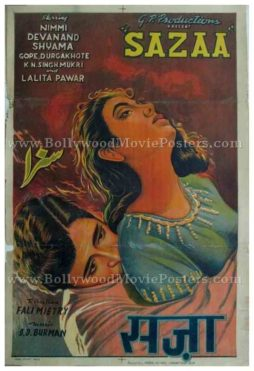Sazaa 1951 Dev Anand buy vintage hand painted old bollywood movie posters for sale