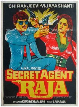 Secret Agent Raja 1991 Chiranjeevi Vijayashanti movie posters for sale