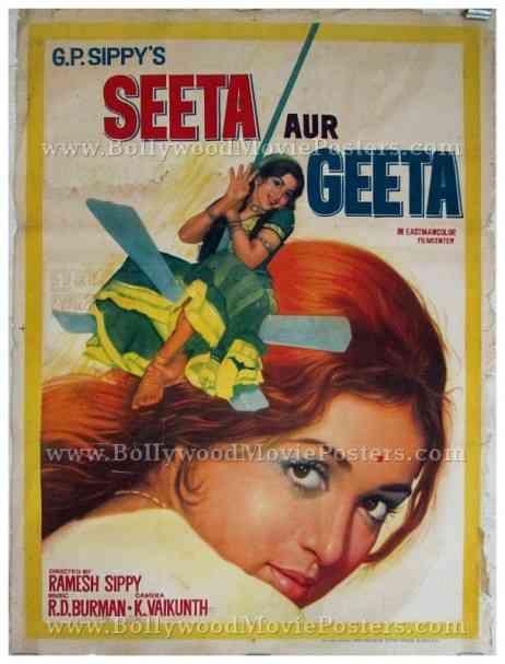 Seeta aur Geeta 1972 Hema Malini vintage hand painted Bollywood posters for sale