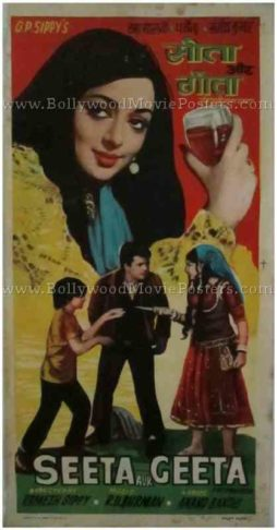 Seeta aur Geeta where to buy old bollywood movie posters in delhi