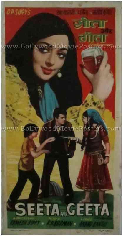 Seeta aur Geeta where to buy old bollywood movie posters in delhi